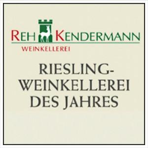 2004_RieslingKellerei